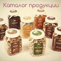 http://www.tropicmix.com/home/katalog-produkcii